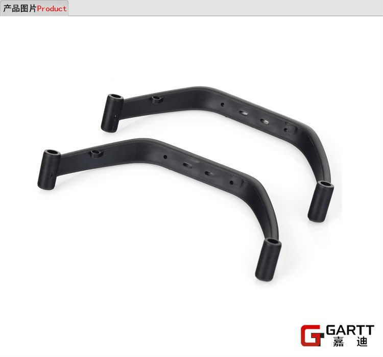 2 Pairs GARTT 700 Landing Skid For Align Trex 700 RC Helicopter Accessories
