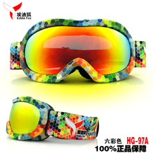 Snowboard Googles Kids Ski Goggles Gafas Motocross Protective Glasses Gafas Esqui 2017 New Arrival Children Skiing Eyewear(China)