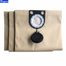 5Pcs Dust Bag  For Bosch GAS 25 Paper Filter Bags 2605411167 Paper Dustbag
