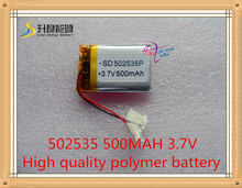 502535 052535 3.7V 500mAh lithium polymer battery for MP3 player