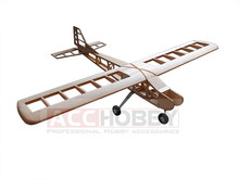 Balsa Wood Airplane Model T40 Training Balsa Wood Airplane Models 1620mm Wingspan RC Building Toys Woodiness model /WOOD PLANE