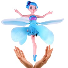 Coolplay Hand Induction Floating Flying Fairy Dolls blue Electronic Toys Girl creative gift Educational toys for children