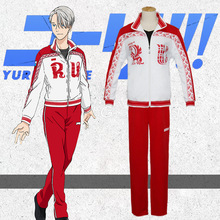 Yuri On Ice Cosplay Victor Nikif Daily Wear Cosplay Costume Adult Men Sport Suit Sportwear Outfit Red Jacket+ Red Pants Full Set(China)