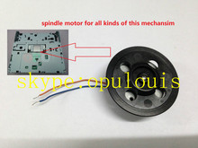 Matsushita DC spindle motor JCR3B for car CD mechanism Toyota Opel mercedes navigation Car radio