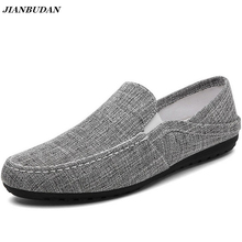 JIANBUDAN Linen breathable male flat shoes 2017 summer new casual driving shoes lightweight wear-resistant slippery lazy shoes(China)