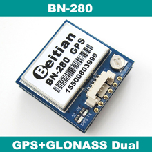 UART TTL level GPS GLONASS Dual GNSS module UBLOX M8030 NEO-M8N solution GPS module with antenna FLASH BN-280