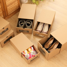 Thicker drawer shoebox transparent shoe box men and women drawer style shoes storage box paper box