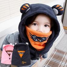 lovely soft Warm bear ear Caps cotton Casual Kids Winter Hats Boys Caps Hat Children Plus Velvet Warm For Baby Beanies 45(China)