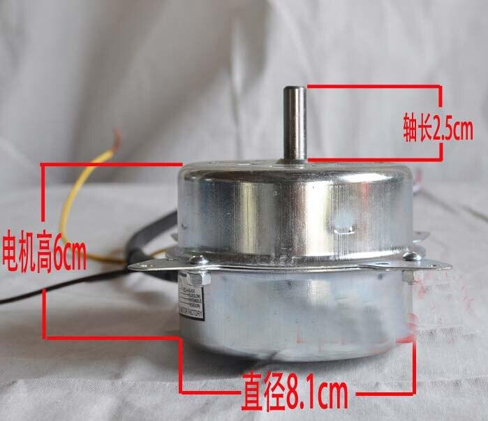 220V 60W 0.23A electric fan parts full copper wire motor YYHS-60 1200rpm<br>