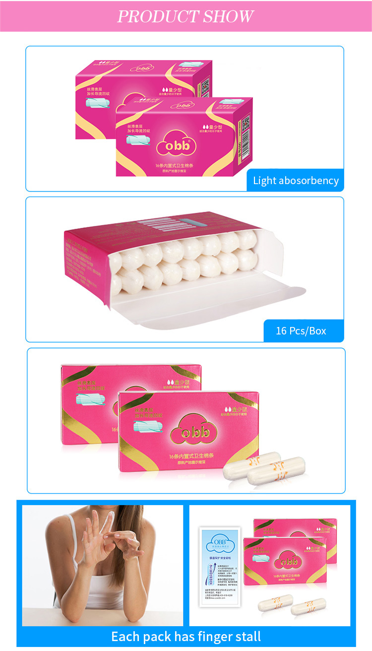 OBB Two Packs Women's Tampons Light Abosorbency 32pcs Vaginal Sanitary Napkins Pads Health Care Feminine Hygiene Products 6