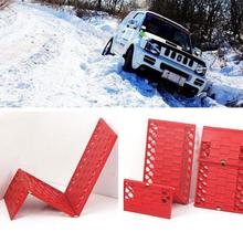 Vehemo 2Pcs Red Sand Recovery Tracks Car Auto Tire Ladder Grass Snow Tyre Ladder(China)