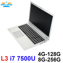 Partaker L3 Newest Laptop i7 7500U Dual Core 15.6 inch UltraSlim Laptop Computer Backlit Keyboard with Bluetooth WiFi(China)