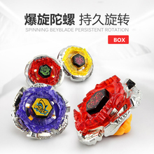 (AOSST) Hot pop Beyblade BURST Metal Fusion 4D Launcher Beyblade Spinning Top set Kids Game Toys Children Christmas Gift(China)