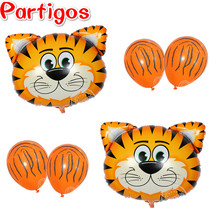 6pcs Animals Foil Balloons latex Helium ballons Zoo Theme Birthday Party Decorations Supplies kids classic toys Tiger(China)