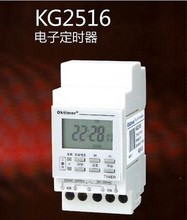 Time controlled switch KG2516 guide rail type timer switch time controller timer 17 on 17 off 25A