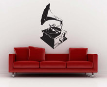 Old Art Record Player Vintage Wall Mural Fashion Style Anitque Phonograph Wall Mural Music Series Aer Design Wall Decals D-337(China)