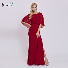 Dressv red evening dress cheap mermaid half sleeves scoop neck sweep train wedding party formal trumpet evening dresses(China)
