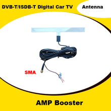 Promotion ! 5M Cable ISDB-T DVB-T Digital Aerial Car TV Active Antenna with Booster Amplifier +Free shipping