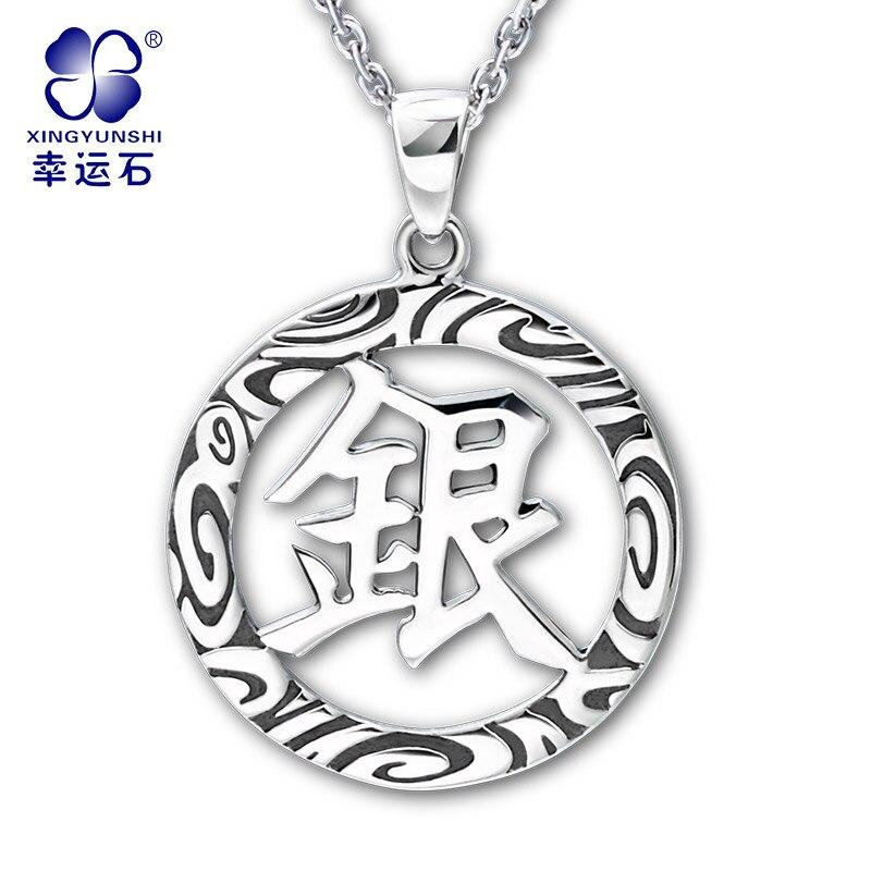 Gintama necklace Anime Gintoki Hijikata Okita Kagura Sadaharu Erisabesu 925 sterling silver Pendant Comics Cartoon<br>
