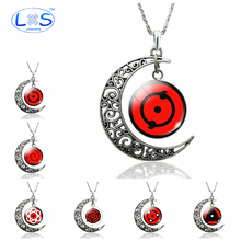 (LONSUN)Naruto Sharingan Shippuuden Eyes Pendant Necklace Charm Starry Moon Vintage Necklace Jewelry Gift Toy Random Delivery(China)