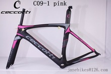 C09-1 pink color CECCOTTI carbon road bike frame bicycle frame T1000 carbon fiber factory high quality super price(China)