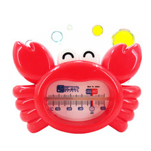lovely baby bath water thermometer children crab water temperature meter children scale thermometer