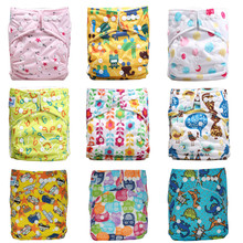 Cheap Goods From China Diaper 40PCS+40PCS Inserts Diapers Baby For Russia(China)