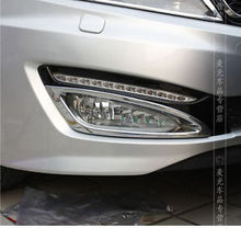 Accessories 2PCS FOR 2011 2012 2013 KIA OPTIMA K5 FRONT BUMPER FOG LIGHT CAP CHROME COVER TRIM