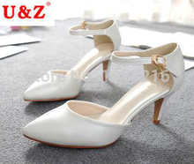 Latest women's Nappa Kid Leather Pointy toe 70mm thin heels wedding shoes,Nude/Apricot/White matte leather bridal shoes buckle