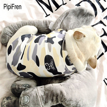 PipiFren Spring Summer Dogs Clothes T Shirts In French Bulldog For Pets Clothes Vest Pug Clothing Dog chemise chien hundeshirt(China)