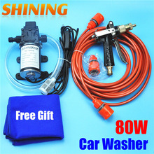 80W 12V High Pressure Self-priming Electric Car Wash Washer Car Washing Machine Device Cigarette Lighter Connecter + Free Gift