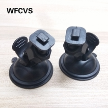 WFCVS Car Camera Suction Cup Holder for Original Smart Car DVR Sucker Stand PC Chuck Bracket - Black