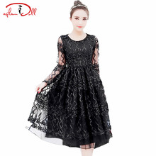 Applique Organza Ball Gown Vestidos Ladies New 2017 Mesh Swing Full Sleeve Skater Black Pleated Party Dresses