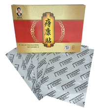 Factory Price Hot Sale 6 Pack Herbal Hemorrhoids Plaster Natural Herbal Anal Fissure Anal Pain Itching Plaster