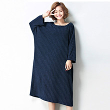 2017 Women Dress Plus Size Autumn Striped Print Solid Batwing Oversize Cotton Female Casual Fashion Show Thin Warm Dress(China)