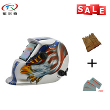 Free Shipping Types of Industrial Safety Helmets Electronic Custom Auto Darkening Welding Helmet TRQ-HD13-2233FF-YG(China)
