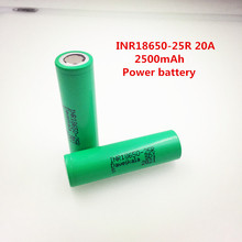 2PCS Korea imports battery INR18650-25R 2500mAh 18650 battery 3.7 V discharge 20a Dedicated electronic cigarette battery power