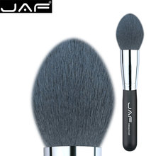 JAF 18SKYG Tapered Kubuki Brush with A Point Tip for Applying Powder Blush Or Contour Shades Onto The Cheeks And Temples(China)