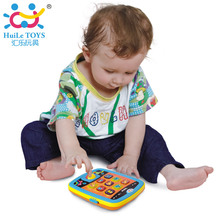 English Alphabet Language Sound Learning Machine Children Educational Tablet Kids Computer Ipad Toy Pad Baby Laptop Best Gifts(China)