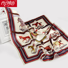 100% Silk Scarf Women Scarf Horse Riding Hijab Hot Design Print Middle Square Silk Fashion 2017 Female Bandana Wrap Lady Gift(China)