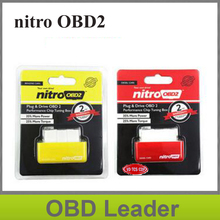 2017 New Products NitroOBD2 Performance Chip Tuning Box for Benzine Cars NitroOBD2 35% More Power 25% More Torque(China)