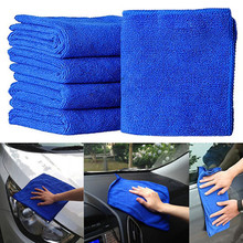 5pcs Microfiber Wash Clean Towels Cleaning Cloths Blue Car Furniture Square Home Bathroom Kitchen Towels Auto CareCleaning Dust(China)