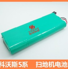 1pc 14.4v sub c 3500mah Ni-mh 14.4v nimh rechargable sc pack for sweeper battery Ecovacs Deebot 540 550 560 570 580 D58 D56 D54