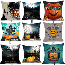 Cute pumpkin Cushion cover Happy Halloween Pillow Cases Sofa Pillow Cover Festival party Home capa de almofada decorativa #555(China)