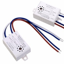 1pc 220V Automatic Sound Voice Sensor For On Off Street Light Switch Photo Control 38x27x16mm(China)