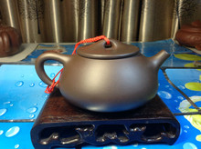 1pcs Yixing Genuine Ore purple Jing Zhou classic rock scoop 240 ml Yixing teapot Tea set(China)