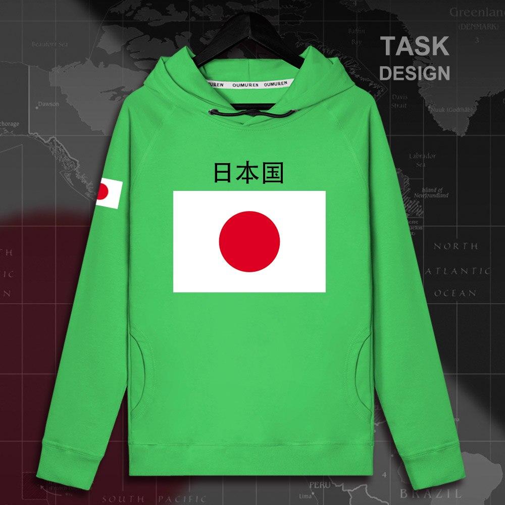 HNAT_Japan02_MA02green