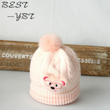 Chung star ball ball manufacturers selling baby infant child bear glasses twist knitted cap hat in winter
