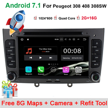 "7"" Quad Core Android 7.1 Special Car DVD for Peugeot 308 I (T7) 2008-2011 & 408 2010-2011 with Radio,Bluetooth,RDS,GPS,canbus(China)"