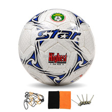 free shipping football No 5 high quality classic one model 407(China)